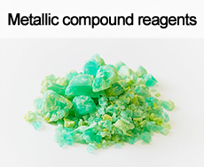 Metallic compound reagents